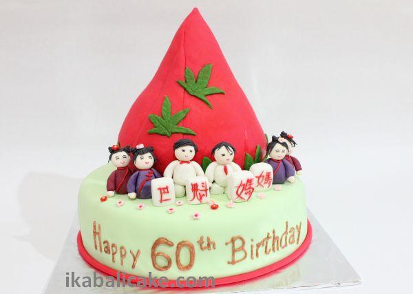 chinese birthday ika bali cake